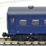 (Z) J.N.R. Passenger Car Type SUHA43 Coach Blue Color No.15 (2-Car Set) (Model Train)