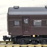 (Z) J.N.R. Passenger Car Type SIHAFU42 Coach Grape Color No.2 (2-Car Set) (Model Train)