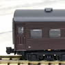 (Z) J.N.R. Passenger Car Type SUHA43 Coach Grape Color No.2 (2-Car Set) (Model Train)