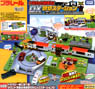 Let`s Play with Tomica! DX Railroad Crossing Station (Plarail)