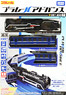 PLARAIL Advance AS-14 D51 No.200 (ACS Correspondence) (3-Car Set) (Plarail)
