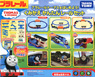 Let`s Start Plarail Thomas ! Easy Recombinant Rail Set (Plarail)