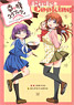 Kofuku Graffiti TV Animation Official Guide Book Girls&Cooking! (Art Book)