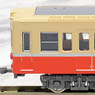 Toei Subway Type 5000 Old Color, Not Updated Car Six Car Formation Set w/Express Mark (with Motor) (6-Car Set) (Pre-colored Completed) (Model Train)