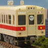Toei Subway Type 5000 New Color, Updated Car Eight Car Formation Set w/Express Mark (with Motor) (8-Car Set) (Pre-colored Completed) (Model Train)