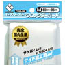 Character Sleeve Protecter Hard (Anime Toy)