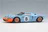 GT40 `Gulf Racing` ル・マン 1967 ウィナー No.6 (...