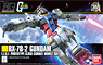 RX-78-2 Gundam (HGUC) (Gundam Model Kits)