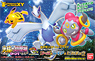 Pokemon Plastic Model Collection Pokemon the Movie Hoopa & Lugia & Pikachu Set (Plastic model)