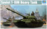 Soviet Army T-10M Heavy Tank (Plastic model)