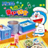 Doraemon Pleasant Lunch 8 pieces (Shokugan)