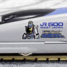[Limited Edition] J.R. Series 500-7000 Sanyo SHIN...