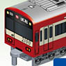 Hakotetsu: Keihin Electric Express Railway (Keikyu) Type 2100 (Model Train)