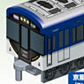Hakotetsu: Keihan Series 3000 (Model Train)