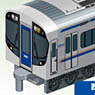Hakotetsu: Nishi-Nippon Railroad Type 3000 (Model Train)