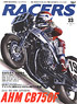Racers Vol.33 AHM CB750F (Book)