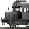 1/80 J.N.R. Diesel Locomotive Type DB10 II (Renewaled Product) (Unassembled Kit) (Model Train)