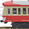 Izuhakone Railway Series 1100 `Red Color Scheme` (3-C...