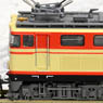 Seibu Railway Type E31 Late Year Underfloor Dark Gr...