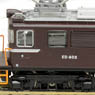 Gakunan Electric Train Type ED402 (Brown) (Model Tr...