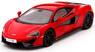 マクラーレン 570S ヴァーミリオンレッド (ミニカー)