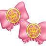 Mini Hair Clip Sailor Moon 02 Crystal Star Compact MHC (Anime Toy)