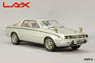 三菱 ギャラン ラムダ GSR 1976年 シルバー (ミニカー)