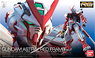 MBF-P02 Gundam Astray Red Frame (RG) (Gundam Model Kits)