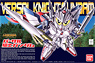 Legend BB Versal Knight Gundam (SD) (Gundam Model Kits)