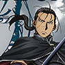 The Heroic Legend of Arslan Opening and Closing Long Holder Daryun (Anime Toy)