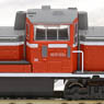 (Z) Diesel Locomotive Type DE10-1500 B Cold District Type J.N.R. Color (Model Train)