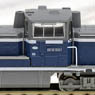 (Z) Diesel Locomotive Type DE10-1500 B Cold District Type Japan Freight Railway A Renewed Design Color (Model Train)