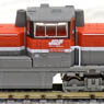 (Z) Diesel Locomotive Type DE10-1500 B Cold District Type Japan Freight Railway New A Renewed Design Color (Model Train)