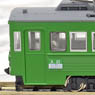 Tokyu Type DEHA150 `Two Cars with Two Train Driver` (2-Car Set) (Model Train)