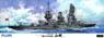 旧日本海軍戦艦 山城 プレミアム (プラモデル)
