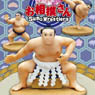 Petit Sample Dosukoi! Sumo Wrestler 6 pieces (Shokugan)