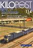 キロポスト 114 (Tomix) (雑誌)