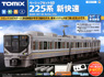 Basic Set SD Series 225 `Shin-kaisoku` (3-Car Set) (Track Layout Pattern A) (Model Train)