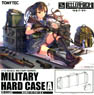 1/12 Little Armory (LD001) Military Hard Case A (Plastic model)