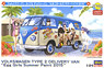 Volkswagen Type2 Delivery Van `Egg Girls Summer Paint 2015` (Model Car)