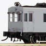 [Limited Edition] Toya Railway DC20 No.1 Internal Combustion Engine Car Gray Color Version IV (Renewal) (Pre-colored Completed Model) (Model Train)