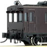[Limited Edition] Toya Railway DC20 No.2 Internal Combustion Engine Car Brown Color Version IV (Renewal) (Pre-colored Completed Model) (Model Train)