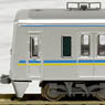 Chiba Newtown Railway Type 9200 (8-Car Set) (Mo...