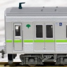 Toei Shinjuku Line Type 10-000 w/Skirt (8-Car Set) (Model Train)