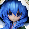 Yoshino -Itakushinaide Ver.- (PVC Figure)