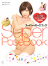 Super Pose Book Nude, Variety 4 Cute (Book)