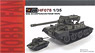 M56 Scorpion Airborne Self-propelled Anti-tank Gun (Plastic model)