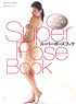 Super Pose Book Nude, Variety 3 Cool (Book)
