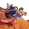 Ghibli ga Ippai POP-UP k!t Castle in the Sky - Sheeta, I`m Comming! (Anime Toy)