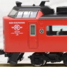 J.R. Limited Express Series 485 (Formation Dk16...